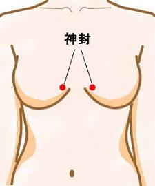 shinpuu27