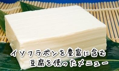 toufu3245