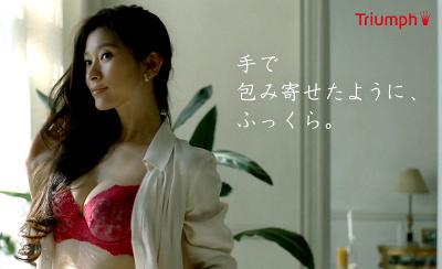 tenshi455